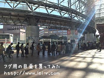 金沢駅東口バスターミナル