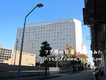 金沢マンテンホテル駅前