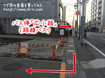 金沢 忍者寺 妙立寺 アクセス