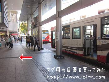 近江町市場バス停