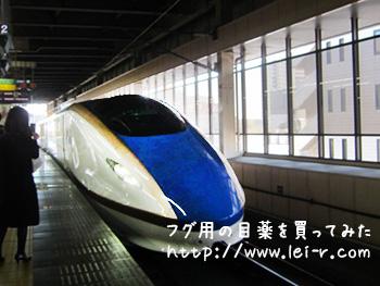 金沢旅行記1