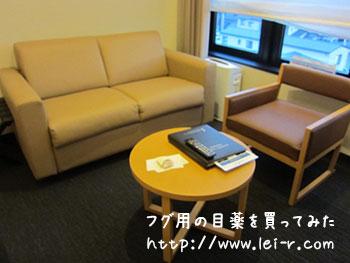 金沢彩の庭ホテル コンフォートスタンダード ツイン