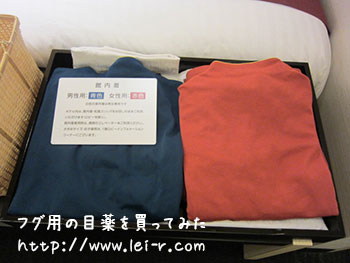 金沢彩の庭ホテル 浴衣