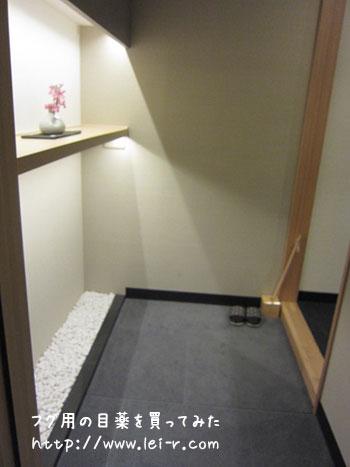 金沢彩の庭ホテル コンフォートスタンダードの部屋口コミ