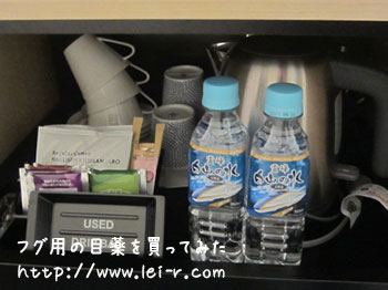 金沢彩の庭ホテル 水もサービス