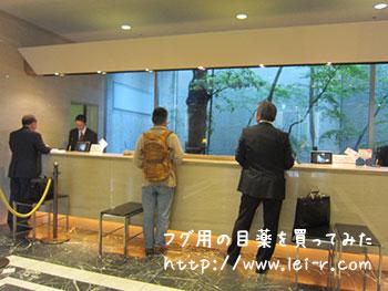 金沢マンテンホテル駅前 フロント2