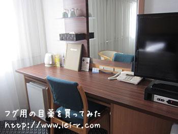 金沢マンテンホテル駅前の部屋2