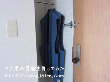 金沢マンテンホテル駅前 浴衣あり