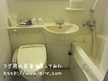 金沢マンテンホテル駅前のお風呂