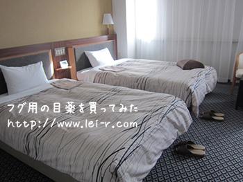 金沢マンテンホテル駅前の部屋