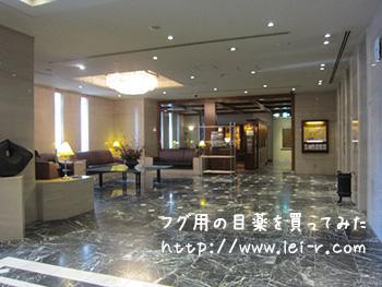 金沢マンテンホテル駅前 フロント