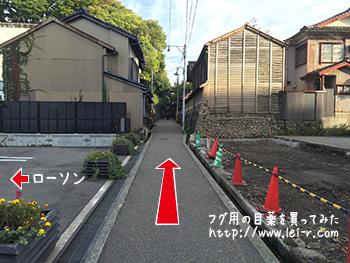 金沢 忍者寺 妙立寺 バス