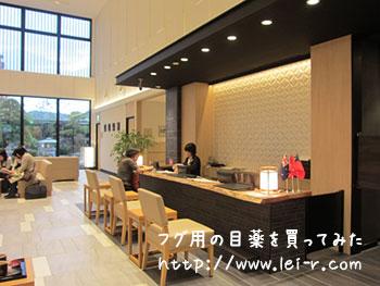 金沢彩の庭ホテル フロント