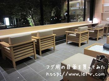 金沢彩の庭ホテル ラウンジ