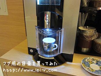 金沢彩の庭ホテル ラウンジのコーヒー