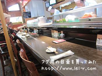 近江町市場 山さん寿司 カウンター席