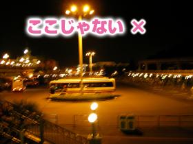 舞浜駅バスターミナル