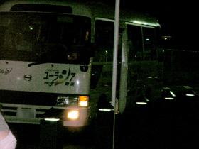 スパ&ホテル 舞浜ユーラシアの送迎バス