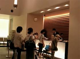 スパ&ホテル 舞浜ユーラシアのフロント